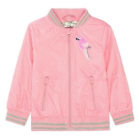 Staccato Windbreaker Papagei