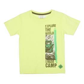 Staccato T-Shirt EXPLORE