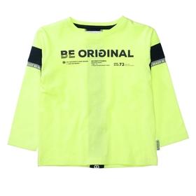 Kn.-Shirt - 301/BRIGHT YELLOW