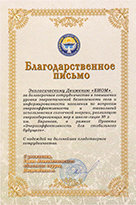 Логвиненковский айыльный округ
