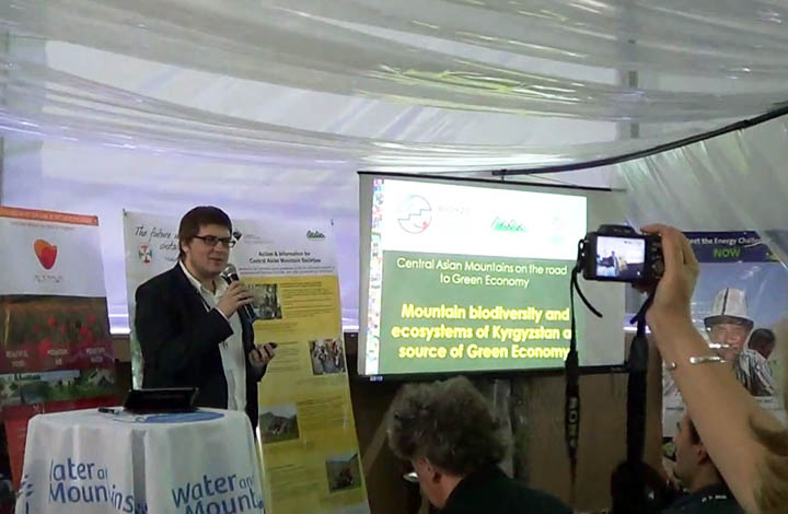 Выступление ЭД «БИОМ» на Конференции ООН по Устойчивому Развитию, Рио-де-Жанейро (Бразилия)