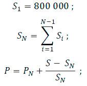 special formula