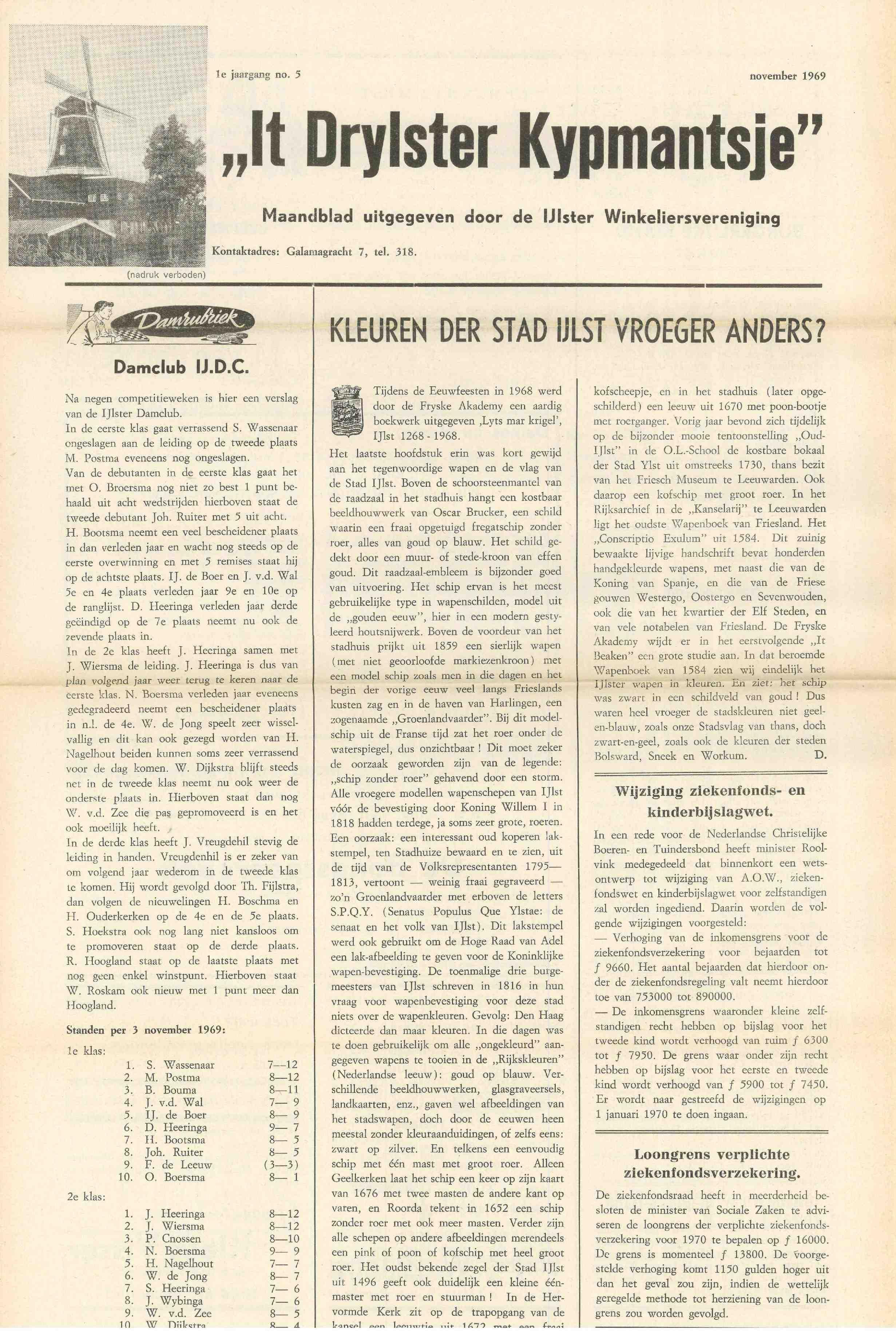 Cover editie november 1969