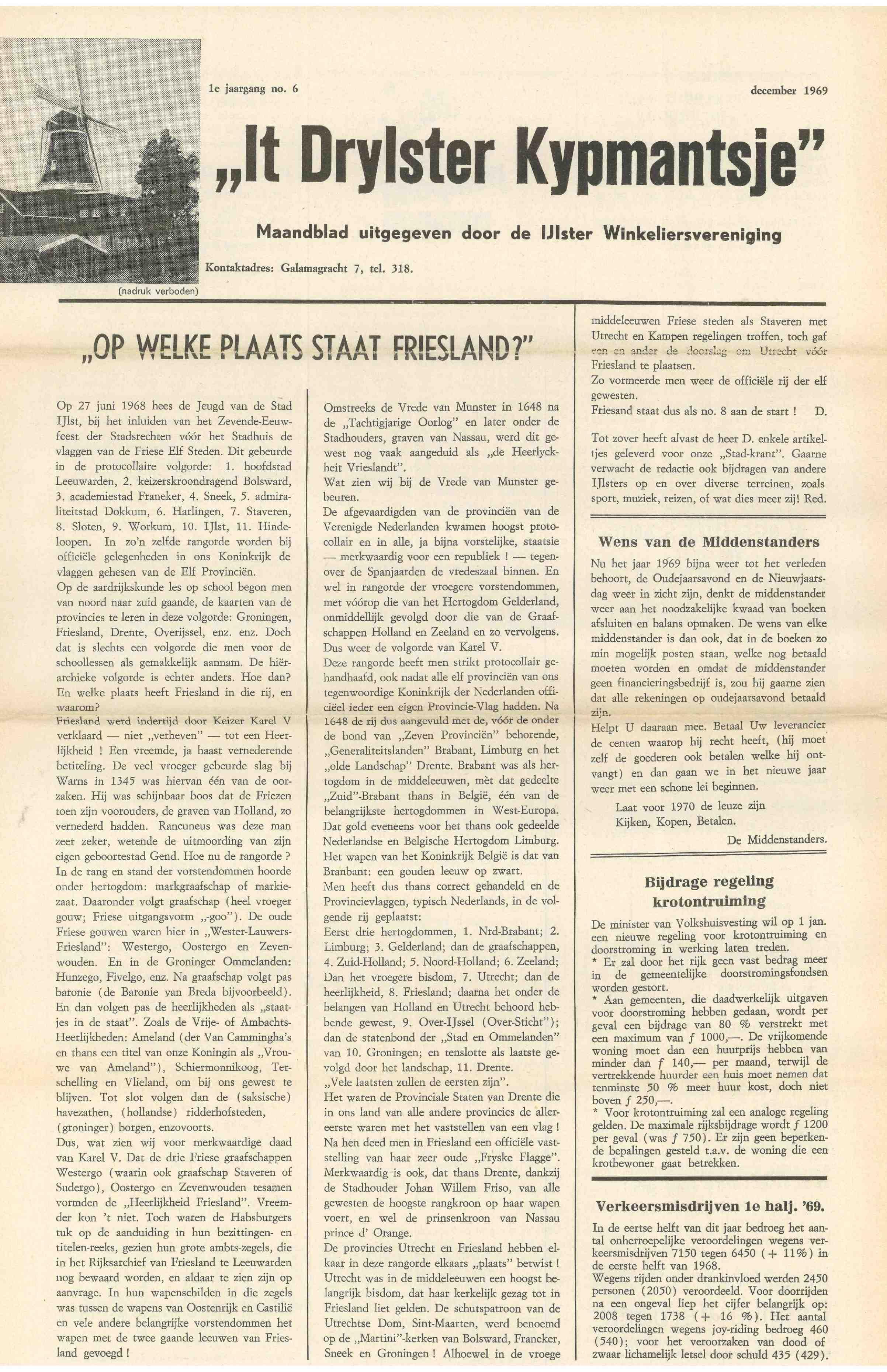 Cover editie december 1969