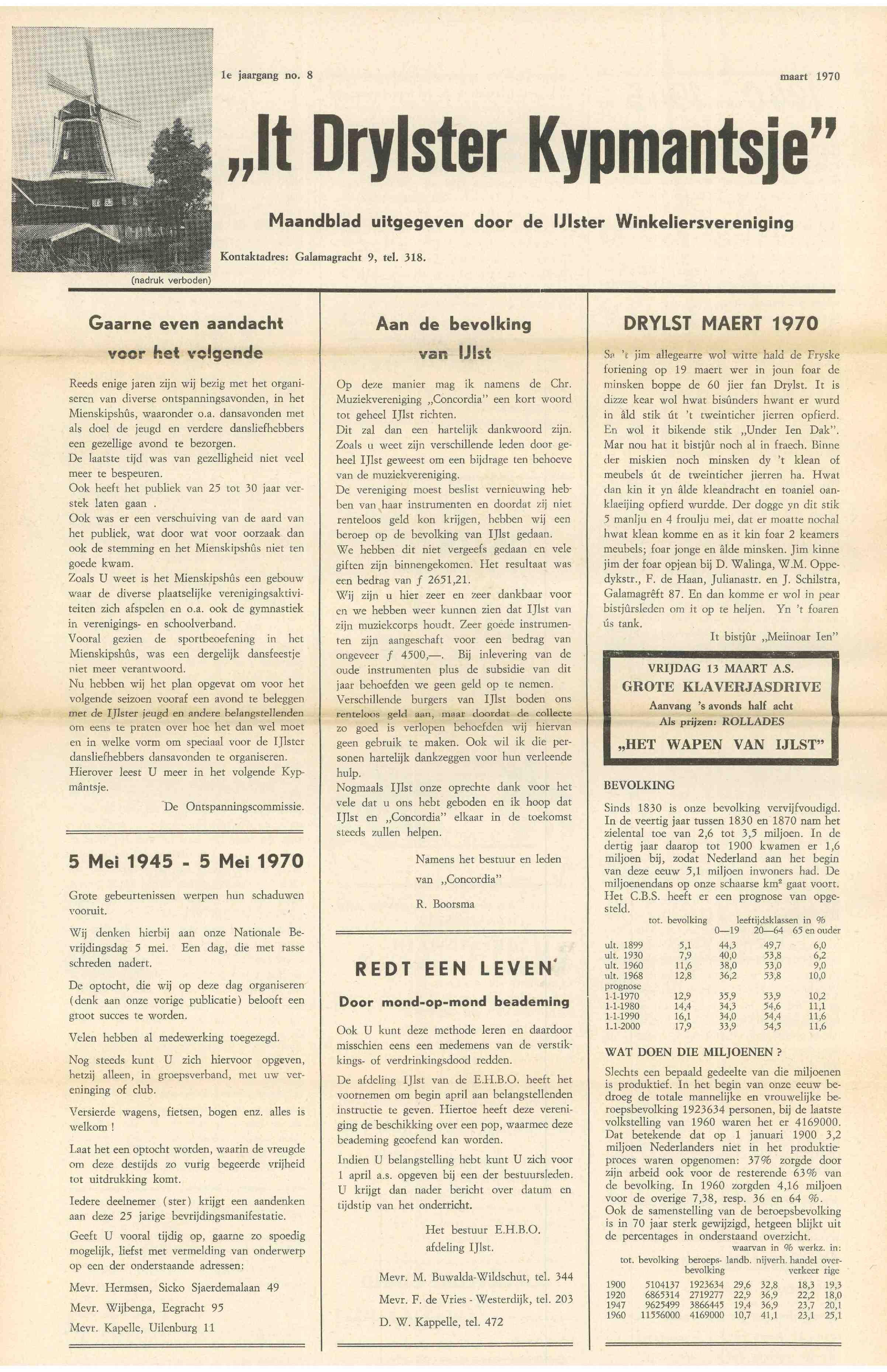 Cover editie maart 1970