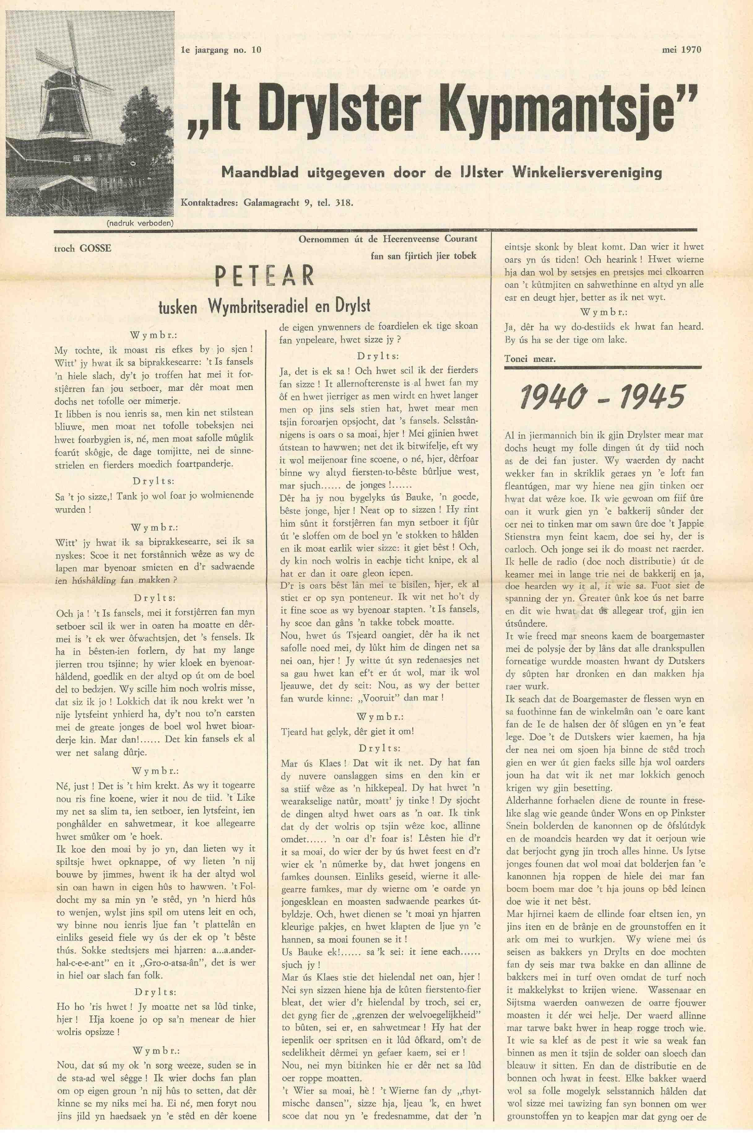 Cover editie mei 1970