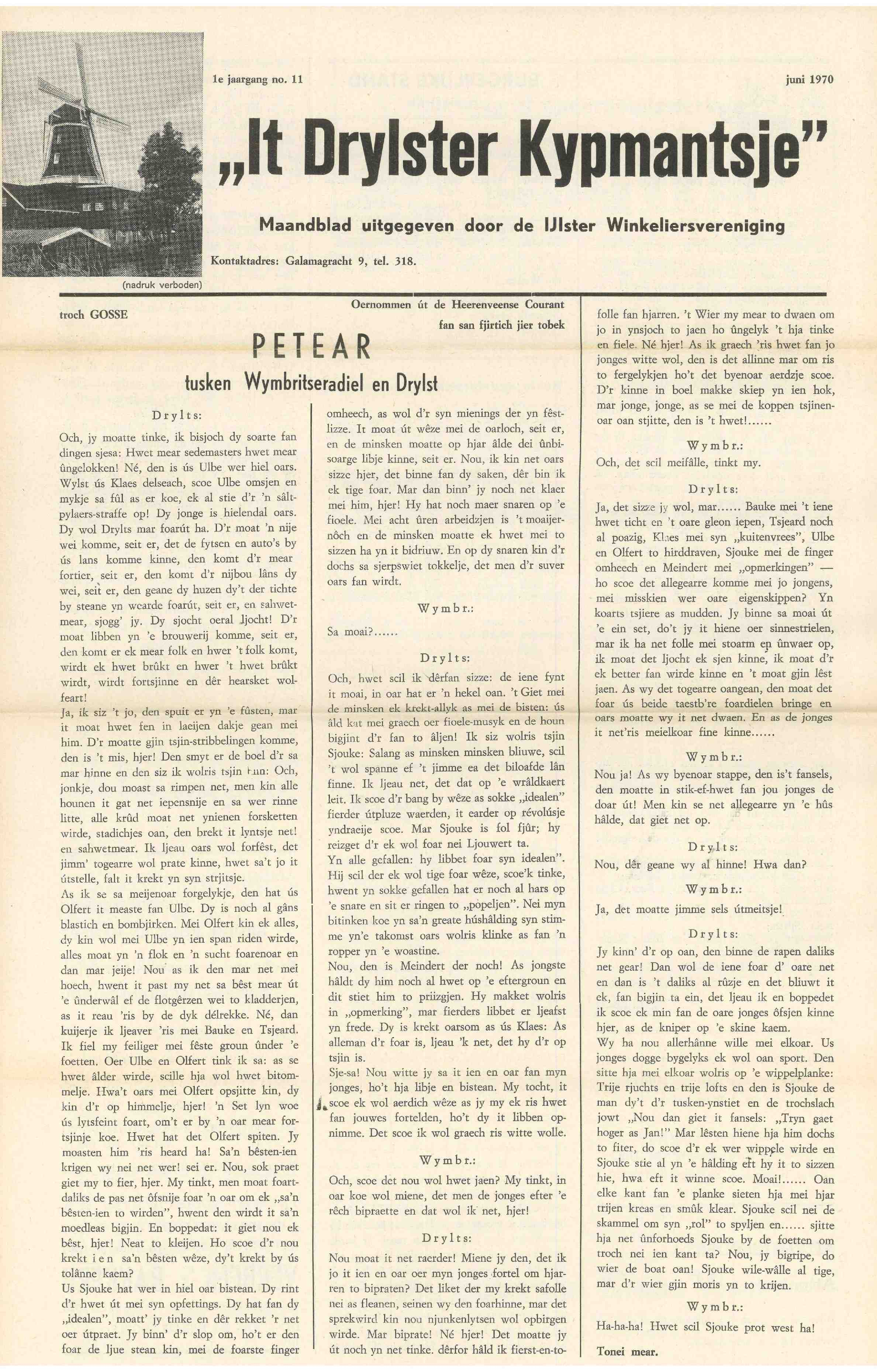 Cover editie juli 1970