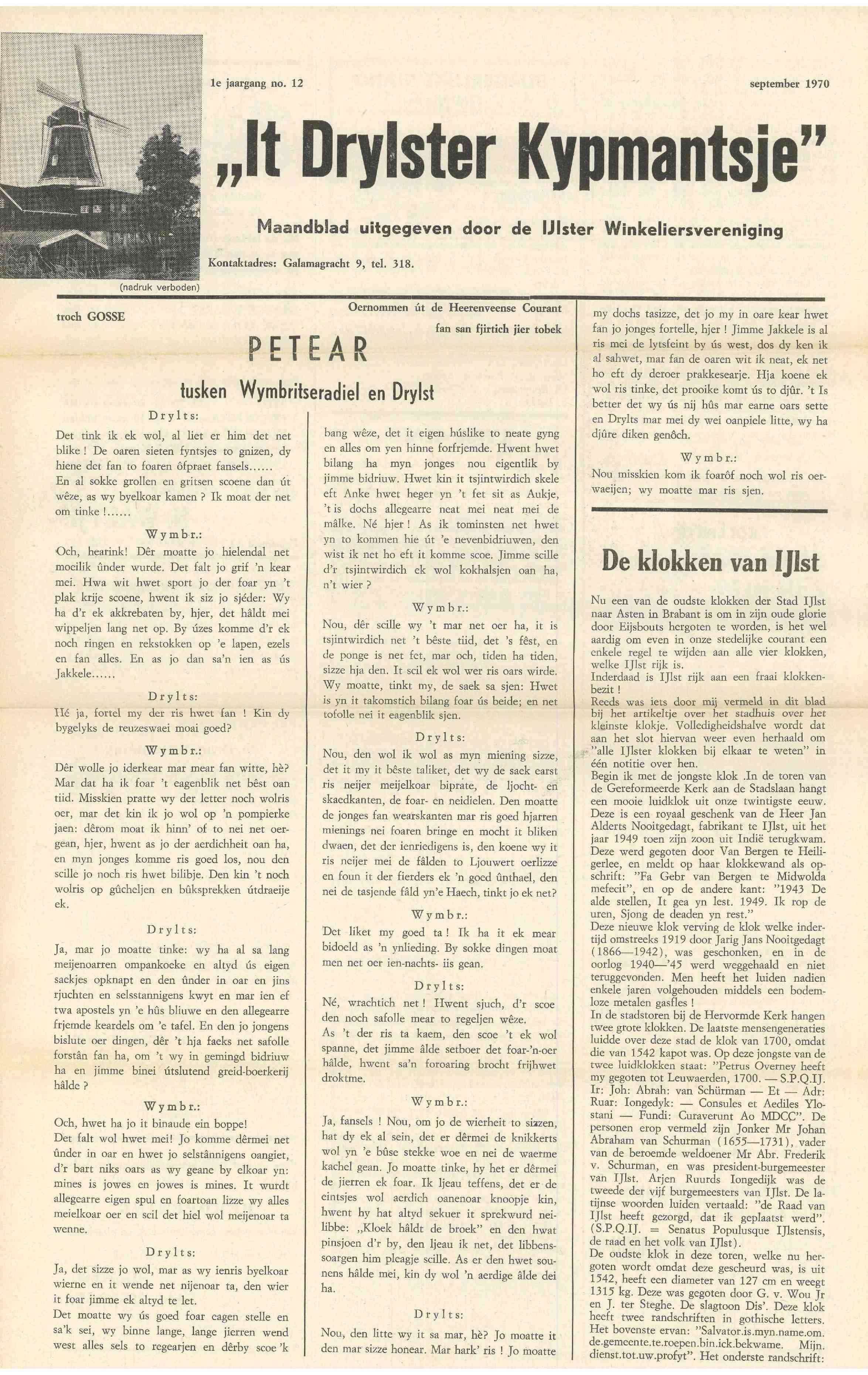 Cover editie september 1970