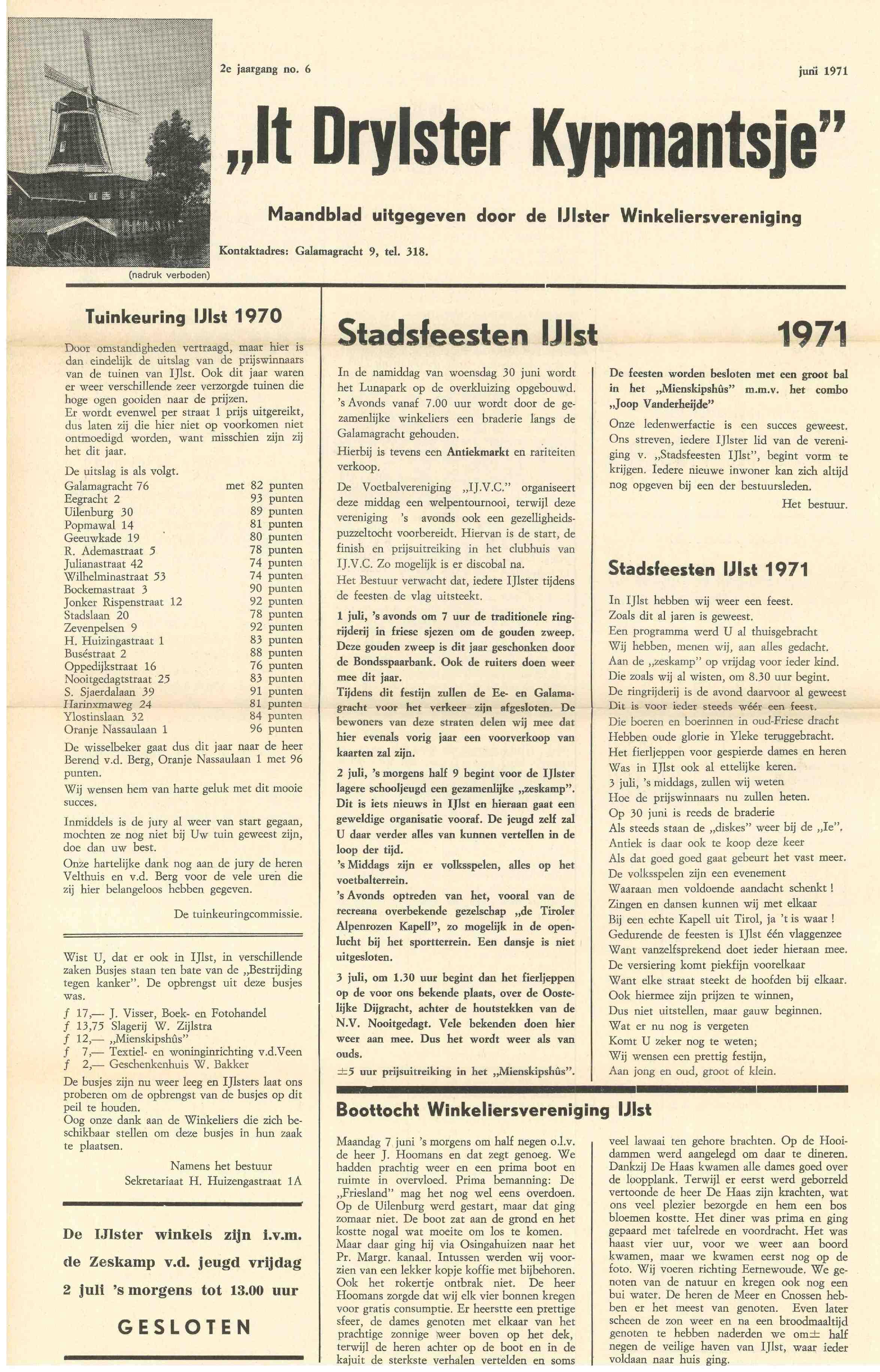 Cover editie juli 1971