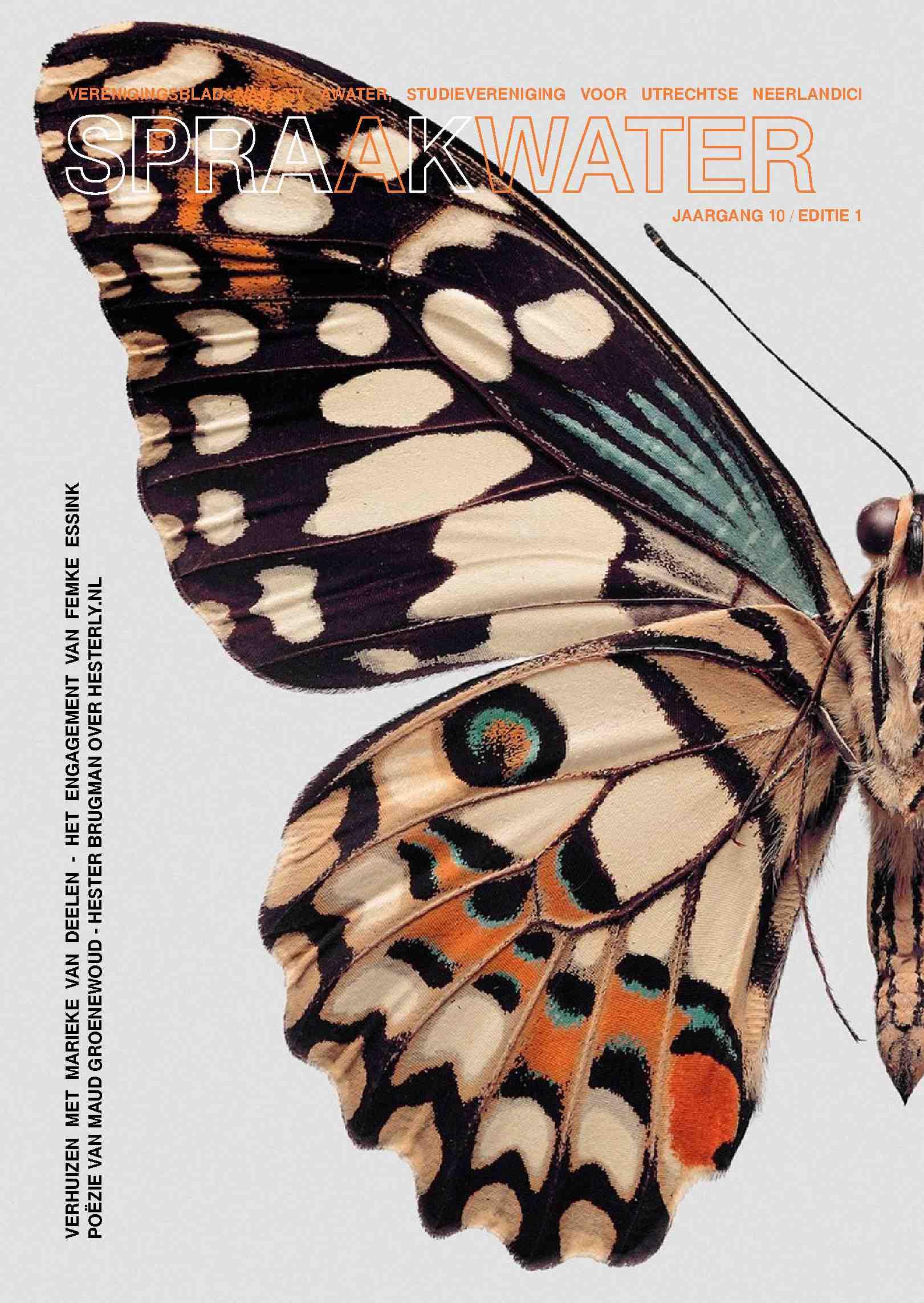 Cover editie januari 2017