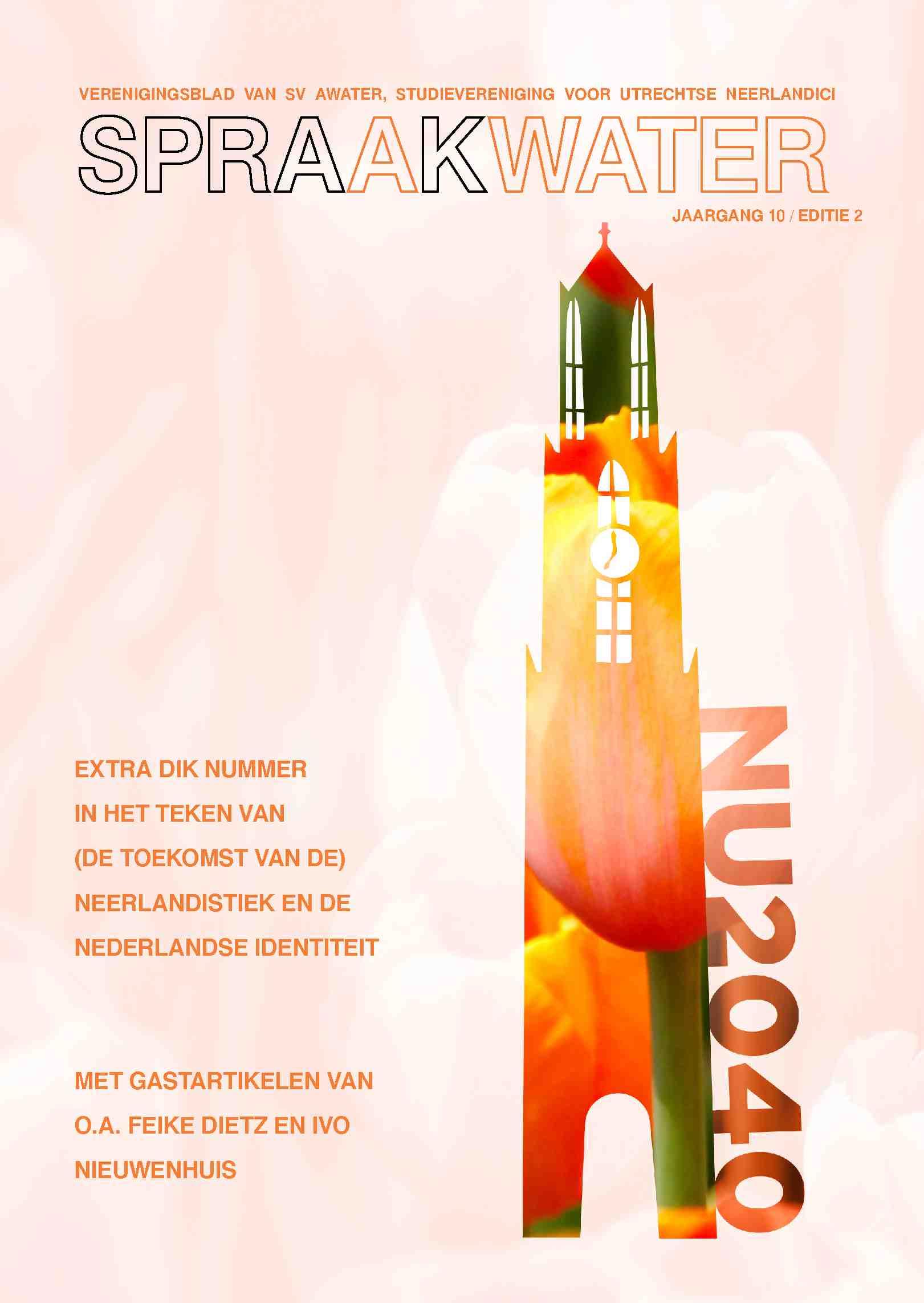 Cover editie mei 2017