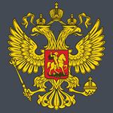 Rusko a jeho Historie