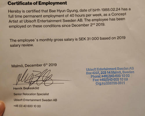A full-time worker working at Massive Entertainment Sweden