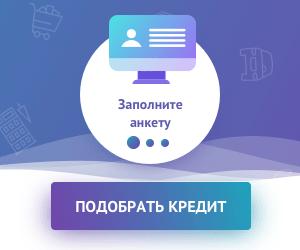 займ смс финанс онлайн заявка