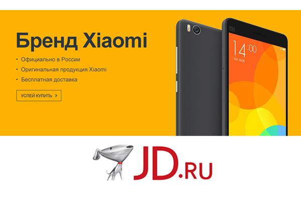 ec03646f9e440 Возвращайте деньги с ваших покупок - Копикот.ру - Kopikot