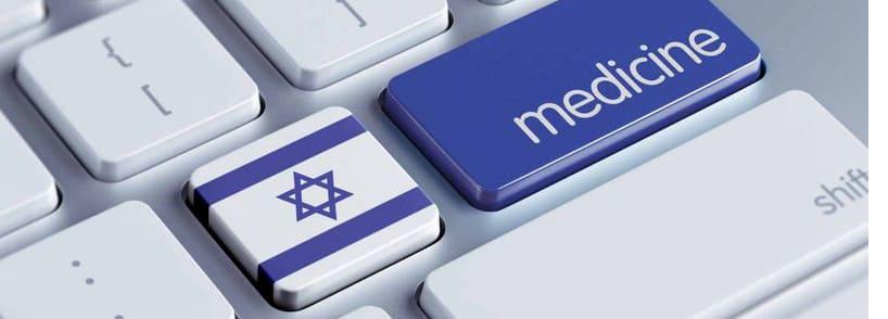 хорошие клиники израиля отзывы рейтинг