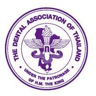 Dental Association of Thailand