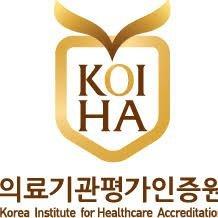 Корейский институт аккредитации в области здравоохранения