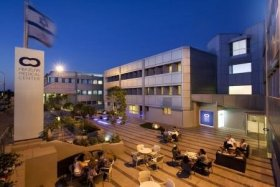 Oncology clinic of Herzliya Medical Center