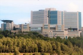 Dermatology clinic of Hadassah Medical Center