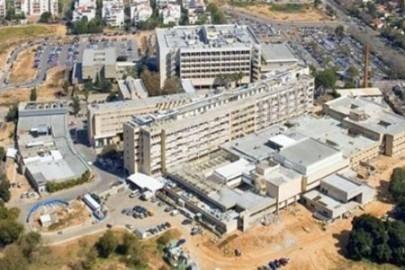Медицинский центр Меир