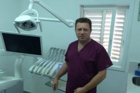 Dental Clinic Dr. Mark Ratner