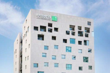 Find Neurosurgery prices at Bumin Hospital Seoul in Republic of Korea