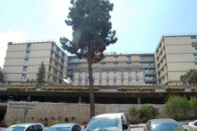 Urology clinic of Shaare Zedek Medical Center