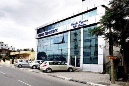Севернокипрский ЭКО центр