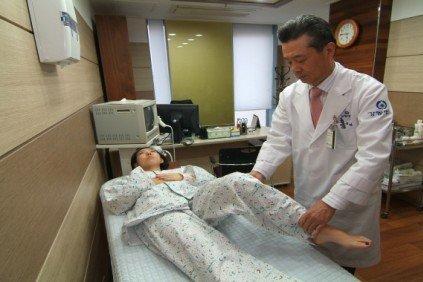 Kang Dong Hospital