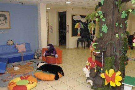 Child Development Center Beit Issie Shapiro