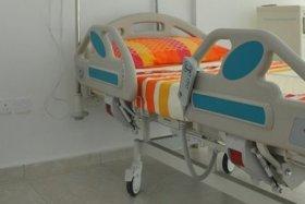 Клиника ЭКО Kyrenia (Кирения)