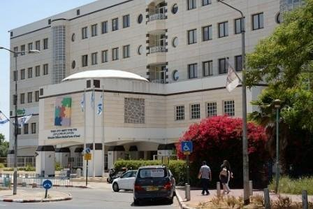 Find Pediatric Cardiac Surgery prices at Schneider Center for Children Medicine in Israel