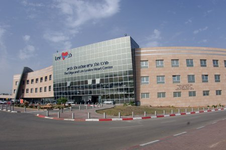Find Pediatric Cardiac Surgery prices at Sheba Medical Center in Israel