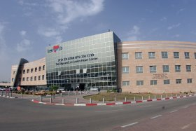 Cardiology clinic of Sheba Medical Center