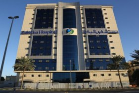 Obstetrics and Gynecology Department of Zulekha Hospital Sharjah