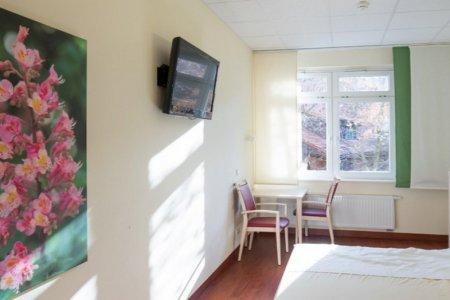 Asklepios Altona Clinic
