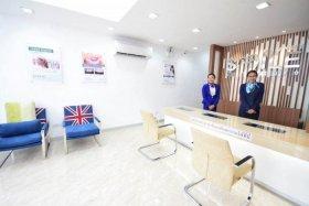 Dentistry Department of Phuket Smile Signature Dental Clinic
