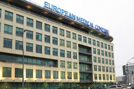 Find Removal of meningioma prices at European Medical Center (EMC) in Moscow