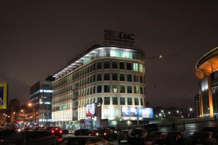European medical center ipo