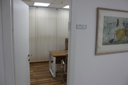 Психиатрическая клиника IsraClinic (ИзраКлиник)