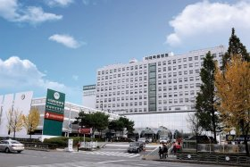 Check best prices for Pneumonia treatment at Ewha Womans University Medical Center