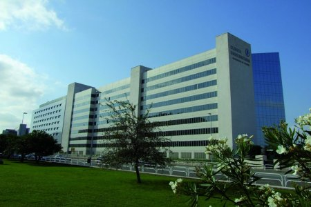 Find Neurology prices at Clinica Universidad de Navarra (Navarra Hospital) in Spain