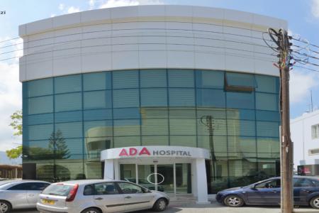 Посмотреть цены Экстракорпорального оплодотворения с выбором пола в клинике ЭКО Kyrenia