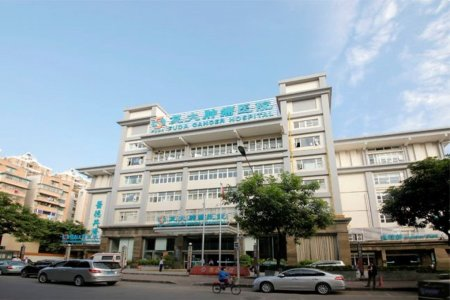 Find Obstetrics and Gynecology prices at Fuda Hospital in China