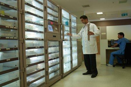 Университетский госпиталь Медипол (Medipol)