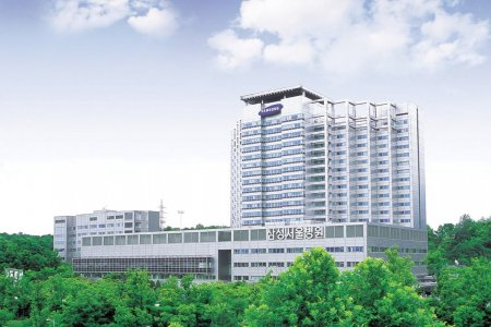 Check best treatment prices in Republic of Korea at Samsung Medical Center