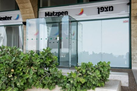 Check best prices for Autism treatment at Matzpen Mental Health Center