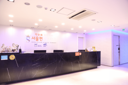 Check best treatment prices in Seoul at Seoul Queen Plastic Surgery