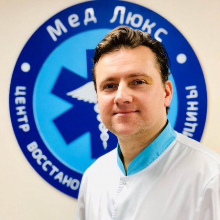 Vadim Neyasov